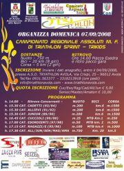 gara-triathlon-avola-settembre-08.jpg